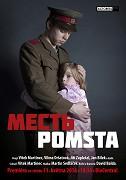 Pomsta (amatérský film)