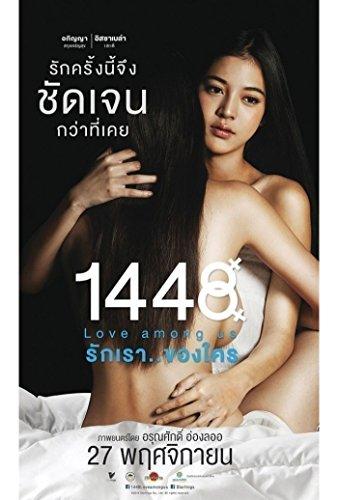 1448 Love Among Us