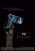 39: A Film by Carroll McKane