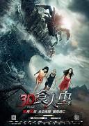 3D Shi Ren Chong