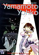Soreyuke! Uchū senkan Yamamoto Yōko