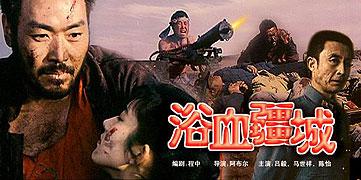 Yu xue jiang cheng