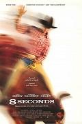 8 sekúnd