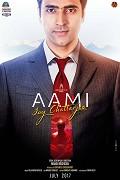 Aami Joy Chatterjee