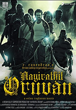 Aayirathil Oruvan