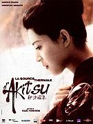 Lázně Akicu (festivalový název)