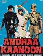 Andha Kanoon