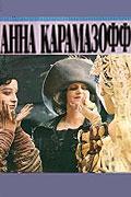 Anna Karamazoff