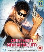 Arindhum Ariyamalum