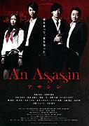 Asashin
