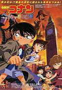 Meitantei Conan: Baker Street no bōrei