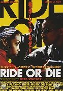 Choď alebo zomri