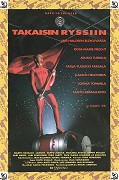 Back to the USSR – Takaisin Ryssiin