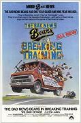 Bad News Bears in Breaking Training, The