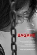 BAGAHE (Cinemalaya 2017) Official Trailer Angeli Bayani