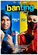 Fauzie Laily - Cinta Bukan Di Agenda #CBDA ( OST Banting Film ) Official Music Video