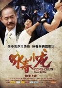 Yong chun xiao long