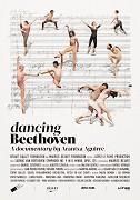 Beethoven par Béjart