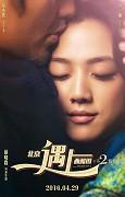 Bei jing yu shang xi ya tu 2