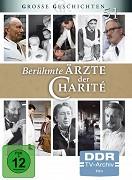 Berühmte Ärzte der Charité: Die dunklen Jahre