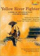 Bojovník od Žltej rieky