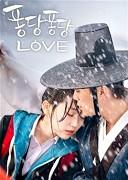 Pongdangpongdang Love