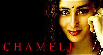 Chameli