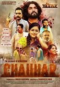 Chauhar | Official Movie Trailer