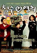 Cheol-su sarang Yeong-hee