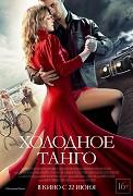 Cholodnoje tango