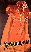 Chovanština