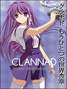Clannad After Story: Mō hitotsu no sekai, Kyō hen