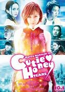 Cutie Honey-Tears-