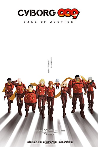 Cyborg 009: Call of Justice I