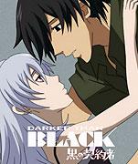 Darker than Black: Kuro no keiyakusha - Gaiden