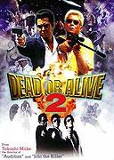 Dead or Alive 2: Tōbōsha