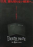 Zápisník smrti: Poslední jméno
