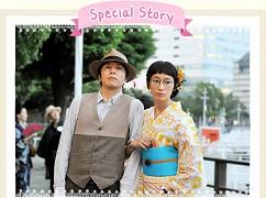 Deto - Koi to wa Donna Mono Kashira - 2015 natsu hitou