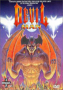 Devilman: Tanjō hen