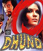 Dhund