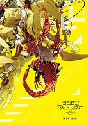 Digimon Adventure tri. Kokuhaku