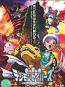Digimon Savers The Movie: Kyūkyoku Power! Burst Mode hatsudō!!
