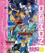 Digimon Tamers: Bōkensha-tachi no tatakai
