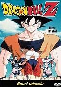 Dragon Ball Z: Chikyū marugoto chō kessen
