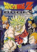 Dragon Ball Z: Moetsukiro!! Nessen - Retsusen - Chō gekisen