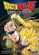 Dragon Ball Z: Ryūken bakuhatsu!! Gokū ga yaraneba dare ga yaru