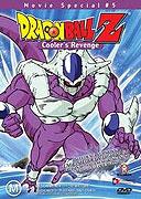 Dragon Ball Z: Tobikkiri no saikyō tai saikyō