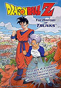 Dragon Ball Z: Zetsubō e no hankō!! Nokosareta chō senshi - Gohan to Trunks