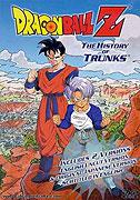 Dragon Ball Z: Zetsubō e no hankō!! Nokosareta chō senshi - Gohan to Trunks