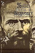 Dvadcať šesť dnej iz žizni Dostojevskogo